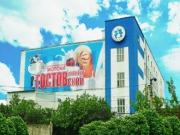 """Водогрейна котельная 8 МВт для ООО """"Хладокомбинат №3"""""""
